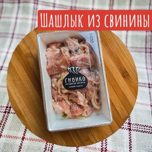 Полуфабрикат из свинины для шашлыка