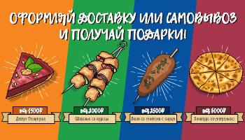 Мотивационная система Казань